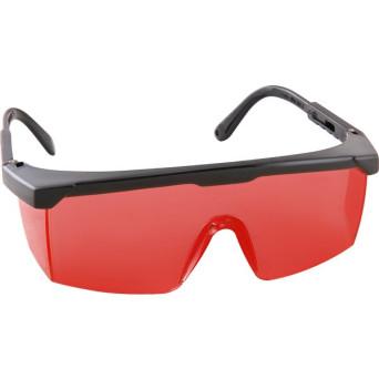 Óculos Proteção e Visualização Laser Modelo Foxter Vonder